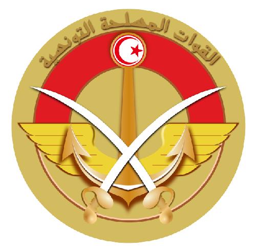 logo mindef tunisia
